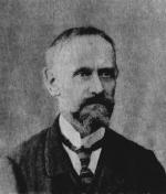 Бажин Николай Николаевич
