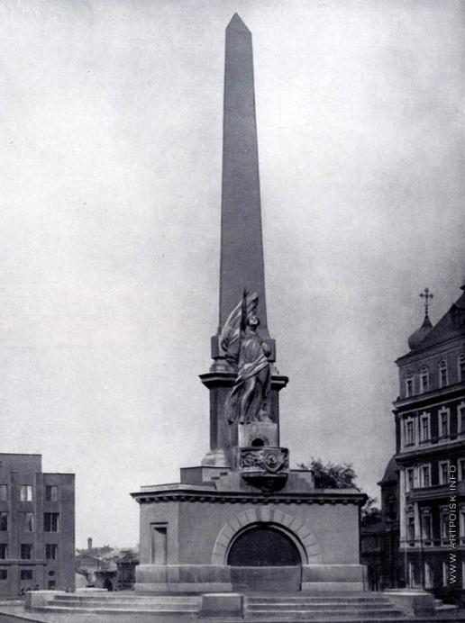 Андреев Н. А. Обелиск в честь первой Советской Конституции