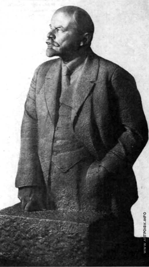 Андреев Н. А. Ленин вождь