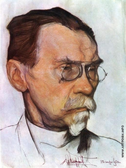 Андреев Н. А. Портрет Алексея Александровича Бахрушина