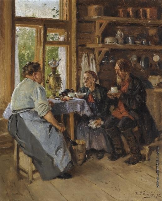 Маковский В. Е. У кухарки