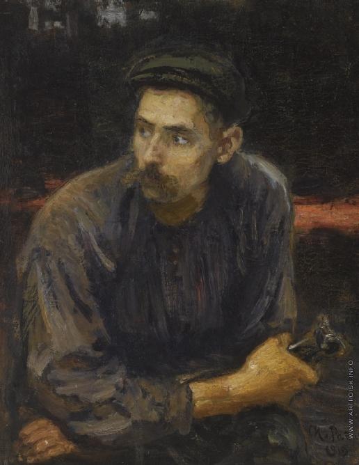 Репин И. Е. Портрет рабочего