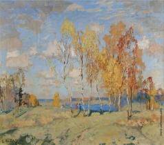 Горбатов К. И. Осенний пейзаж