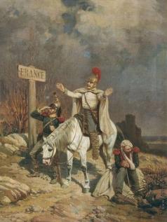 Виллевальде Б. П. Здравствуй, любимая Франция