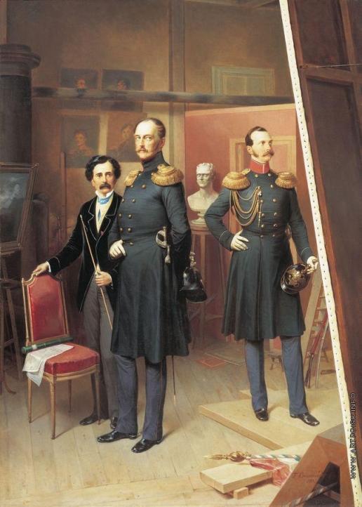 Виллевальде Б. П. Николай I с цесаревичем Александром Николаевичем в мастерской художника в 1854 году
