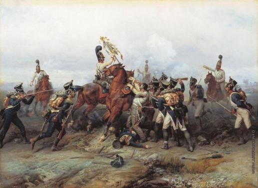 Виллевальде Б. П. Подвиг конного полка в сражении при Аустерлице в 1805 году