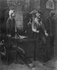 Буров Ф. Е. Шлиссельбургский узник (Петр III посещает Иоанна Антоновича в Шлиссельбургской крепости)