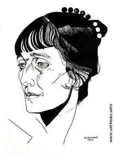 Анненков Ю. П. Портрет Анны Ахматовой