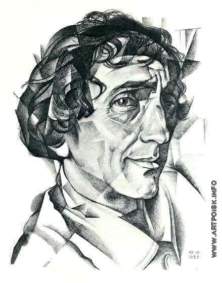 Анненков Ю. П. Николай Евреинов