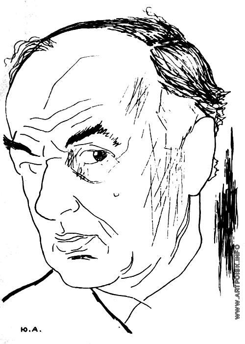 Анненков Ю. П. Автопортрет
