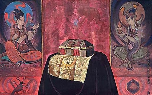 Рерих С. Н. Священный ларец
