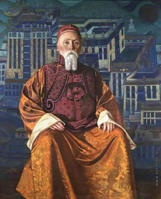 Рерих С. Н. Портрет Николая Рериха в тибетском костюме