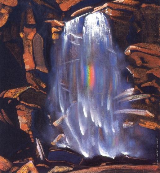 Рерих С. Н. Радуга водопада