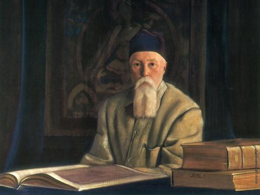 Рерих С. Н. Портрет академика Н.К. Рериха