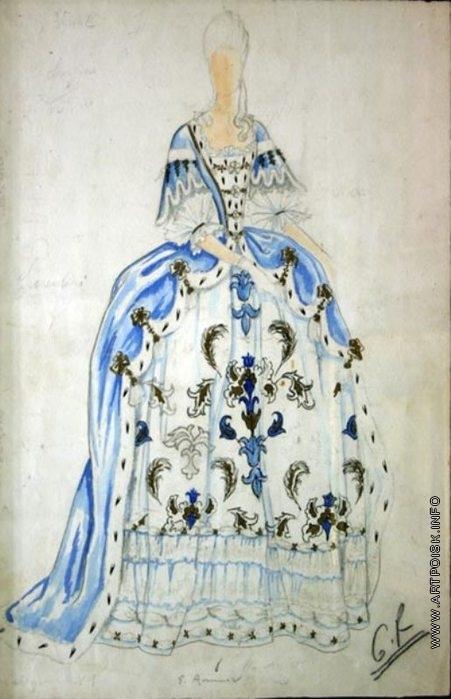Анненков Ю. П. Дама в голубом. Эскиз костюма