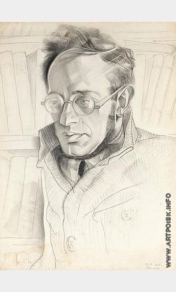 Анненков Ю. П. Портрет революционера Карла Радека