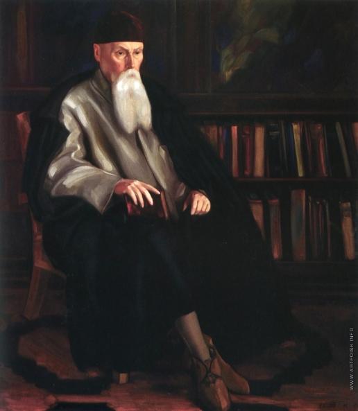 Рерих С. Н. Профессор Николай Рерих