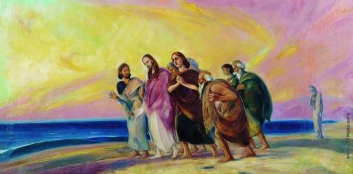Рерих С. Н. Христос с учениками