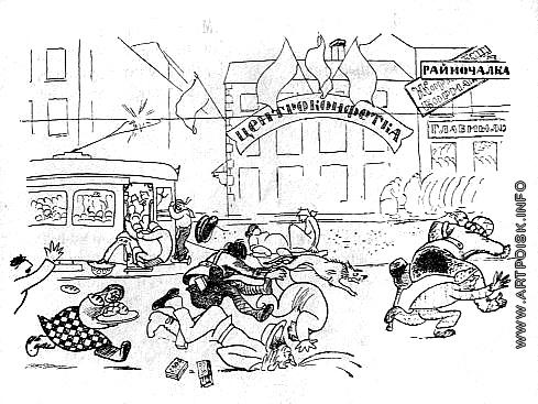 """Анненков Ю. П. Иллюстрация к книге К.Чуковского """"Мойдодыр"""""""