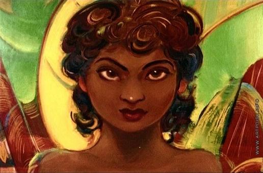 Рерих С. Н. Девушка из племени