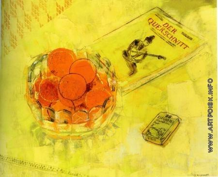 Анненков Ю. П. Натюрморт с апельсинами