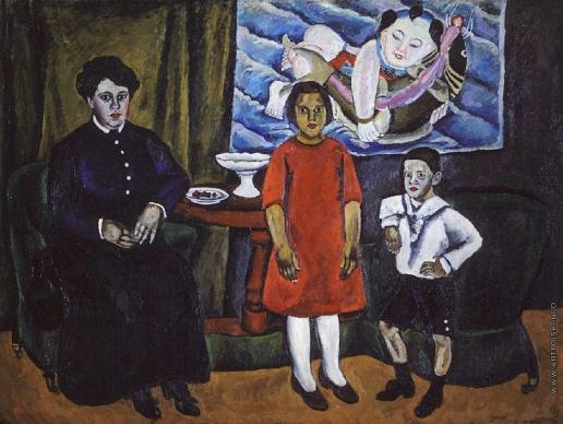 Кончаловский П. П. Семейный портрет