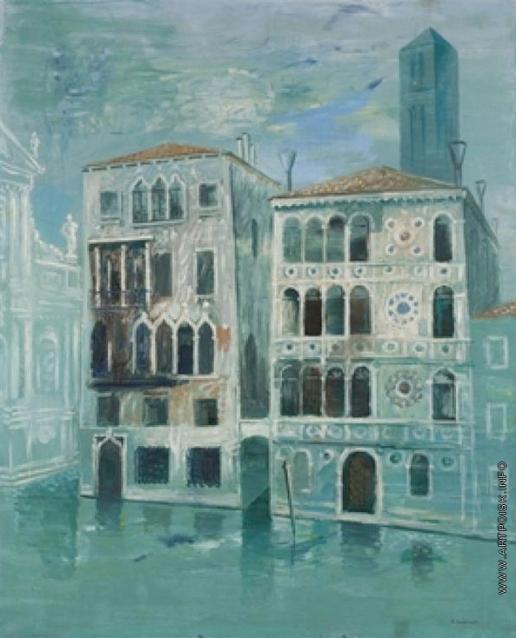 Анненков Ю. П. Палаццо Дарио. Венеция