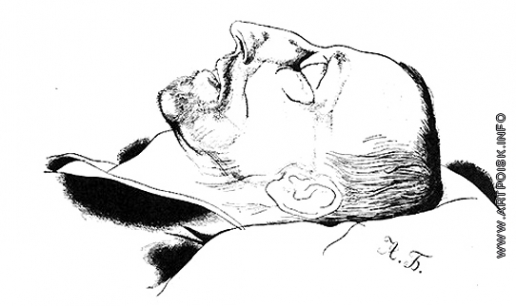 Анненков Ю. П. Александр Блок на смертном одре