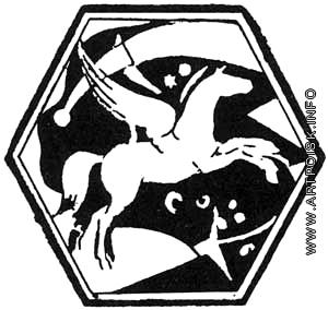 Анненков Ю. П. Издательская марка