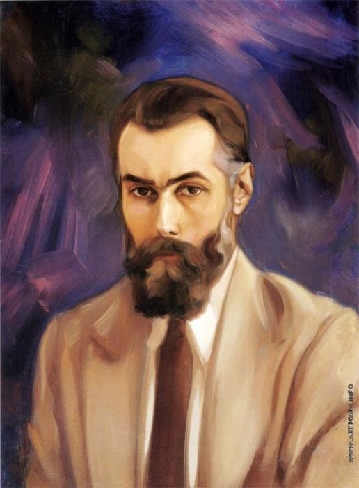 Рерих С. Н. Автопортрет