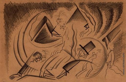 Анненков Ю. П. Кубистическая композиция с мужскими фигурами