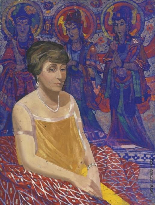 Рерих С. Н. Женский портрет