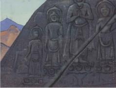 Рерих Н. К. Каменный рельеф. Будды