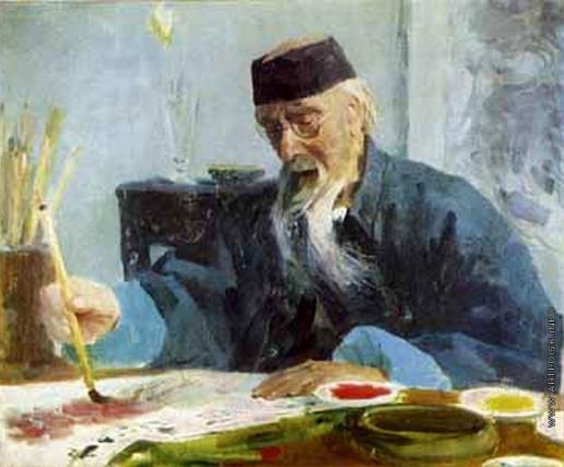 Максимов К. М. Портрет художника Ци Байши