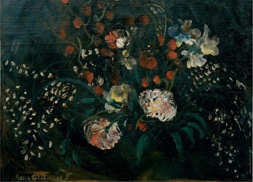 Григорьев Б. Д. Натюрморт с цветами