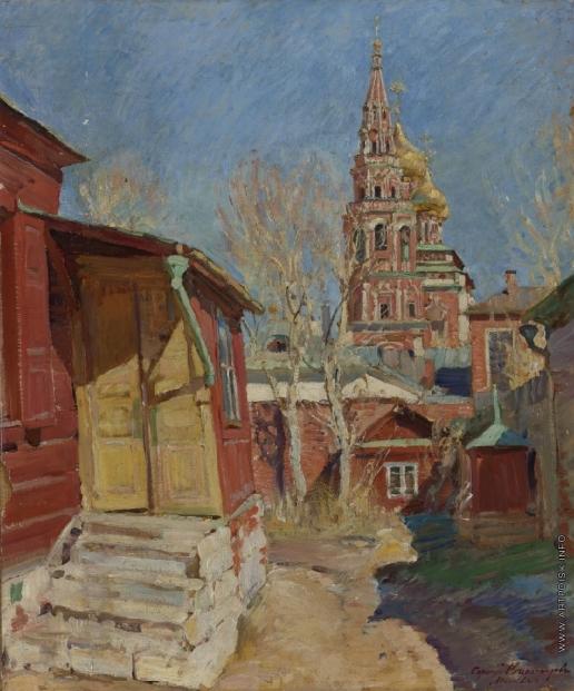 Виноградов С. А. Вид на церковь