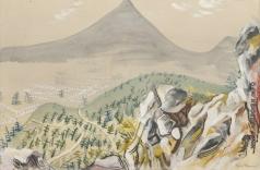 Григорьев Б. Д. Чилийский пейзаж