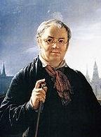 Тропинин Василий Андреевич