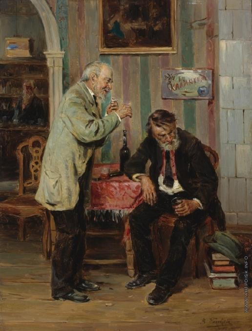 Маковский В. Е. В кабаке