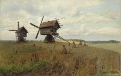 Писемский А. А. Пейзаж с мельницами