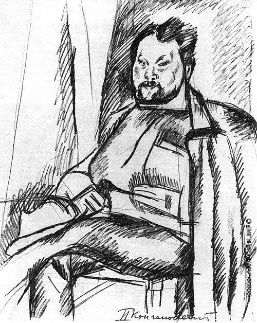 Кончаловский П. П. Портрет историка Н.Генике