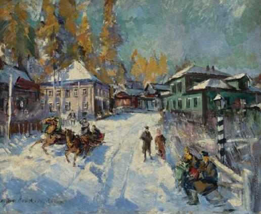Коровин К. А. Русская зима