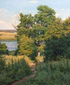 Брусилов С. А. Тропинка к реке