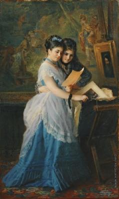 Маковский К. Е. Две девушки рассматривают иллюстрации