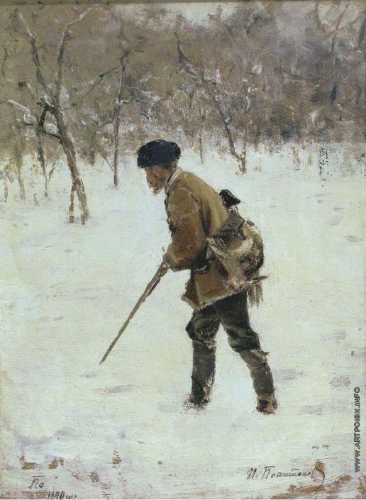 Похитонов И. П. Охотник зимой