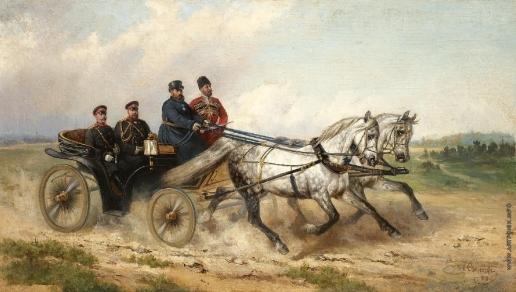 Сверчков Н. Е. Александр III и Кайзер Вильгельм в ландо