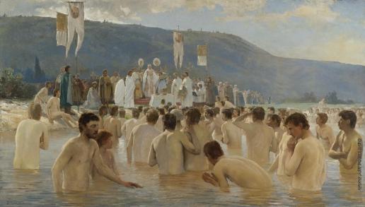 Навозов В. И. Крещение