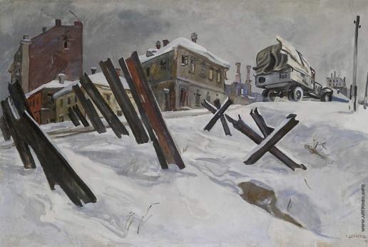 Дейнека А. А. Окраина Москвы. Ноябрь 1941 года