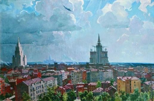 Дейнека А. А. Москва