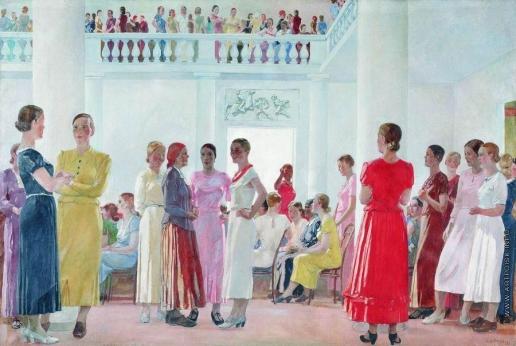 Дейнека А. А. На женском собрании